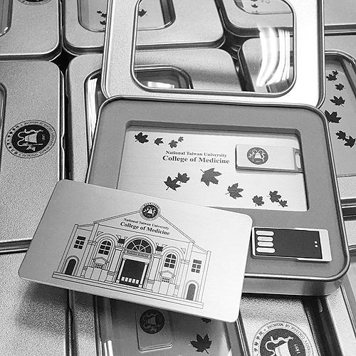卡片碟-02