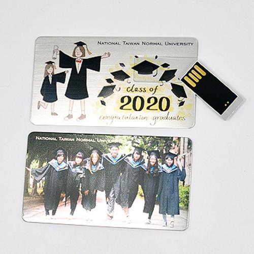 卡片碟-09