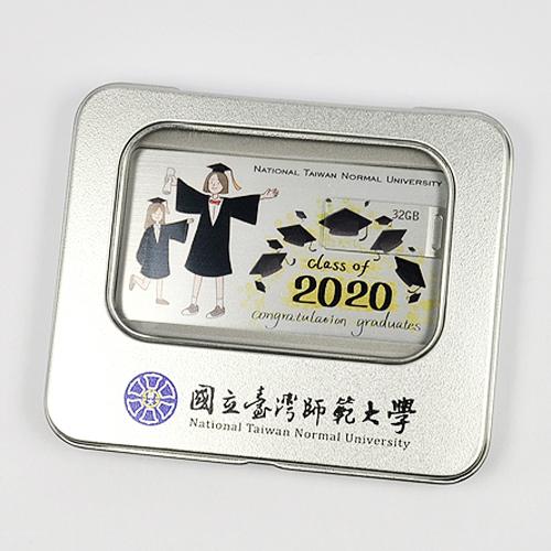 卡片碟-10