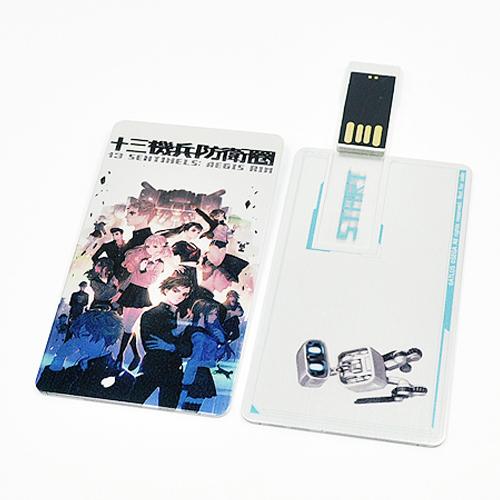 卡片碟-12
