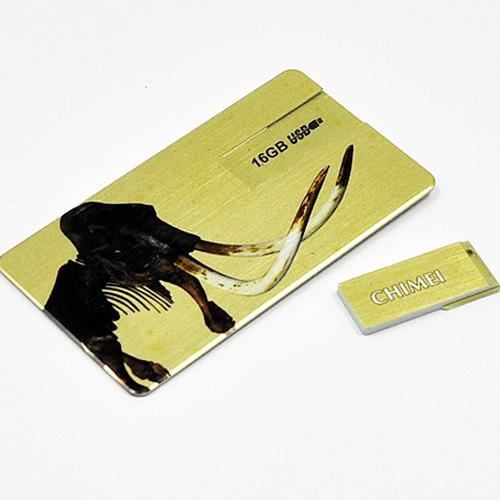 卡片碟-14