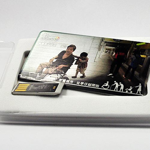 卡片碟-20