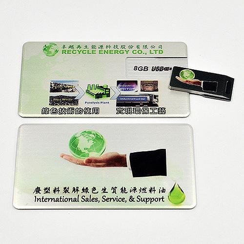 卡片碟-26