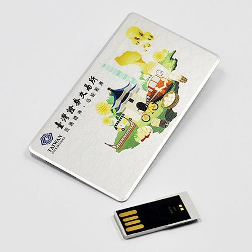 卡片碟-28