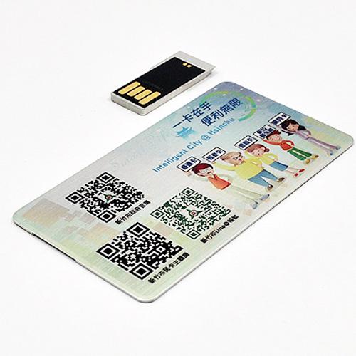 卡片碟-31