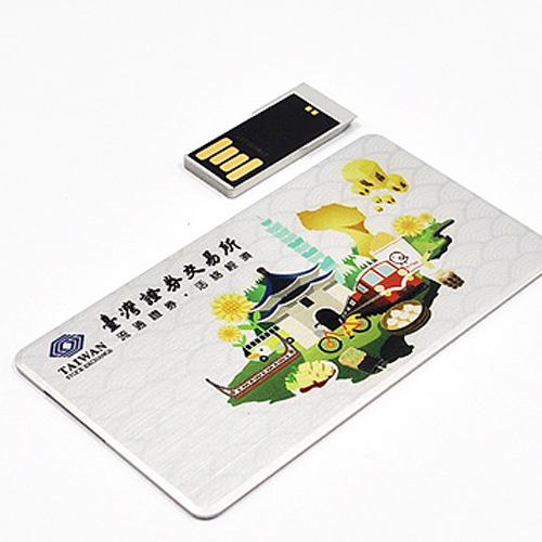 卡片碟-34