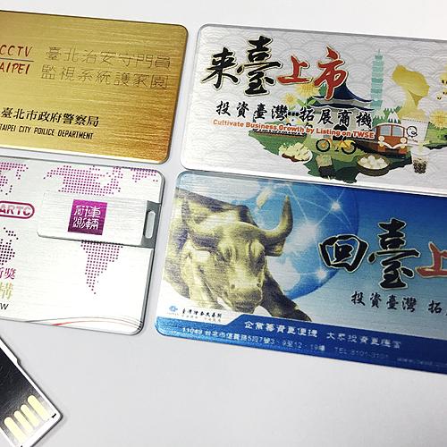 卡片碟-41