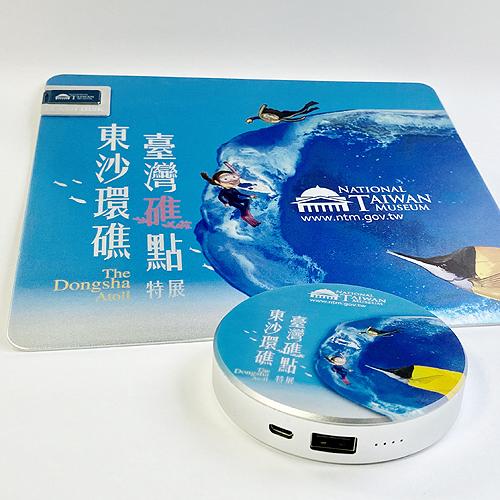 東沙環礁-滑鼠墊行動電源03