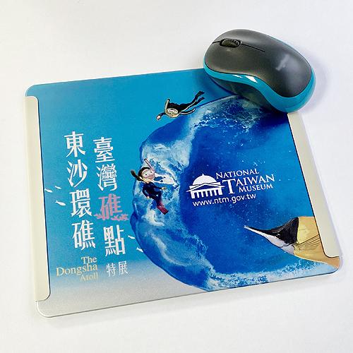 東沙環礁-滑鼠墊