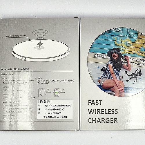 無線充電盤-05