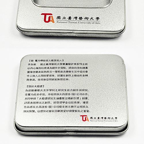 UV印刷-09
