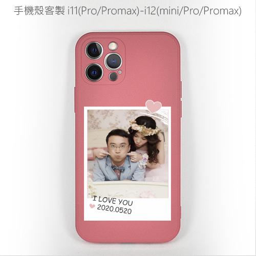 iphone-03-iloveyou
