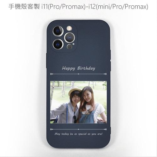 iphone-04-specialHB