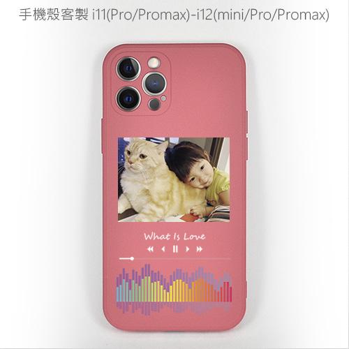 iphone-07-音樂播放款式