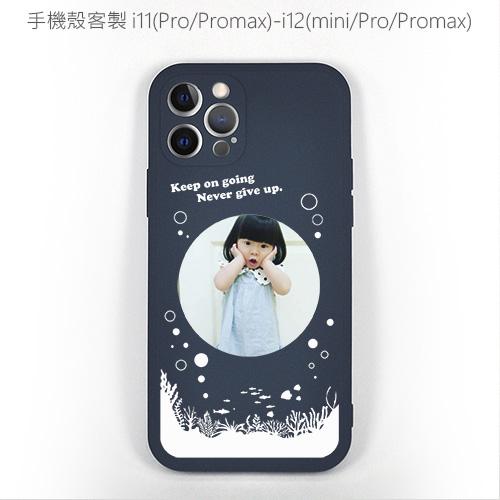 iphone-08-海底世界
