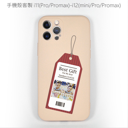 iphone-09-禮物吊牌